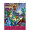 Manga Layout & Illustration 80 g/m² A4